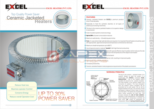 Excel - Product Catalog